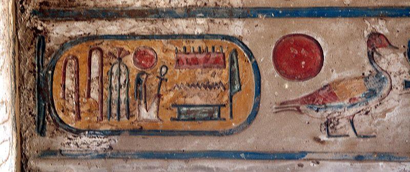 Картуш с имнем Сын солнца Рамсес-мери-Амон