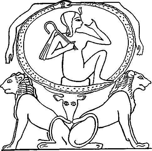 Композиция Уробороса с изображением Солнечного младенца в змеином кольце.