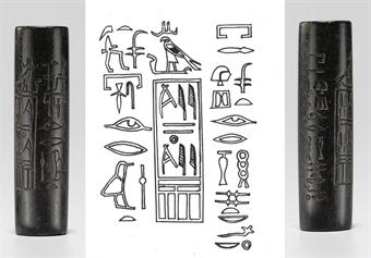 Египетская циллиндрическая печать