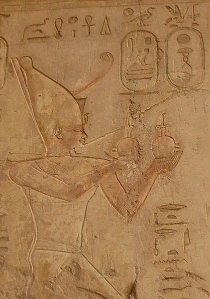 Фараон Псамметих I