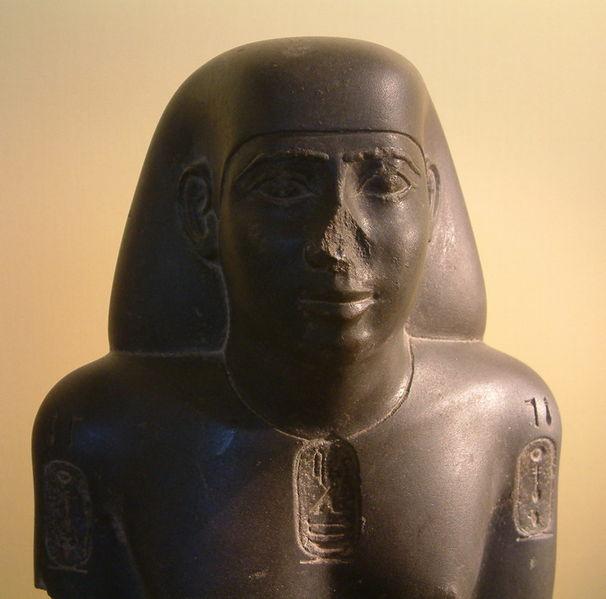 Фараон Псамметих II