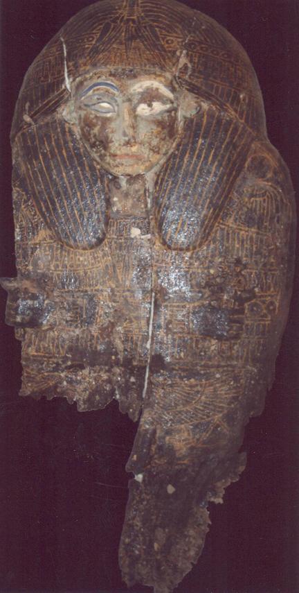 Саркофаг из Дахшура