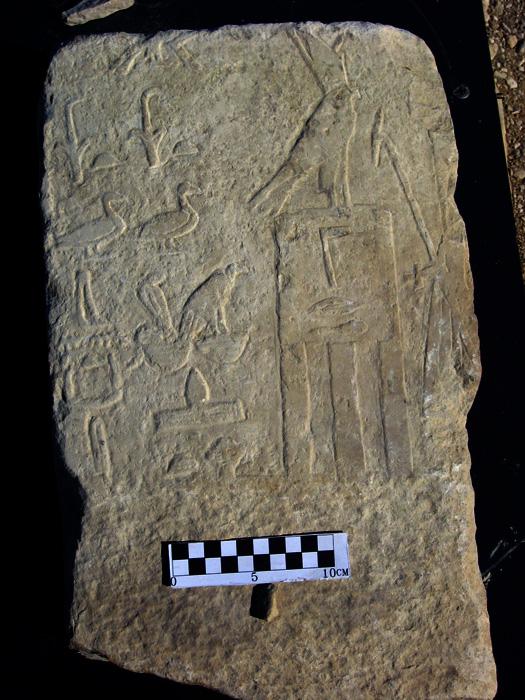 Известняковый блок с именем фараона Джосера