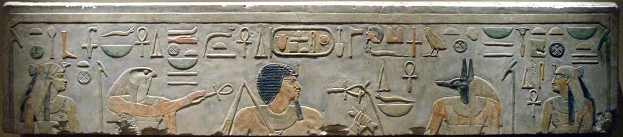 Аменемхет I с богами