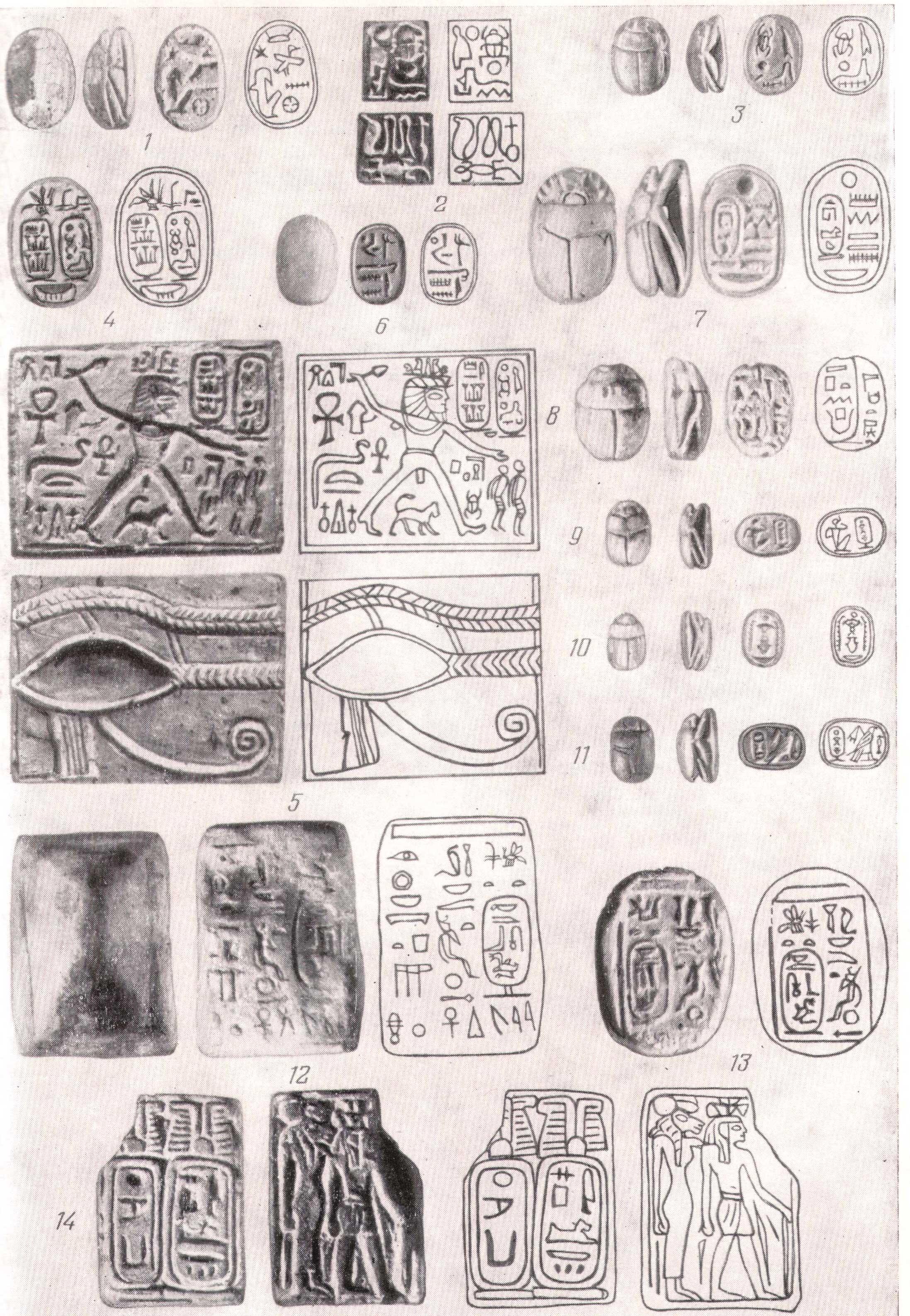 Царские скарабеи, скарабеоиды и печати