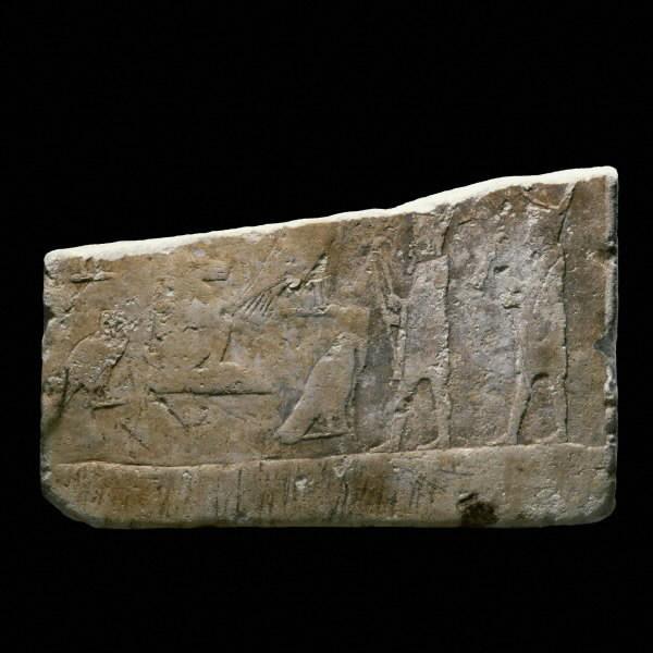 Рельеф с двумя царственными фигурами