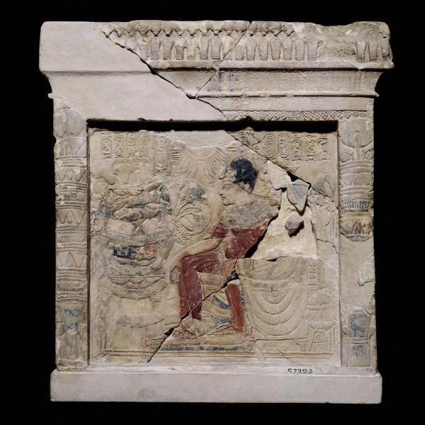 Стела с сидящими Аменхотепом III и царицей Тии