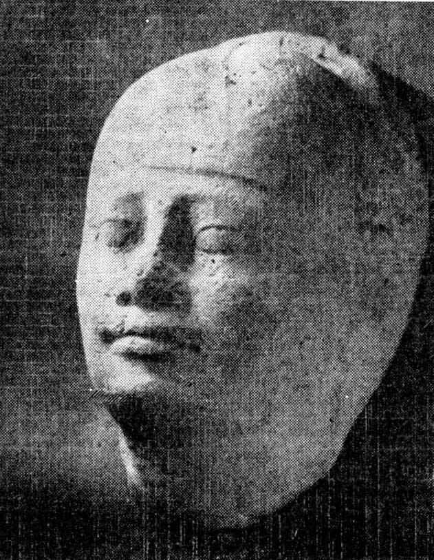 Скульптурная модель