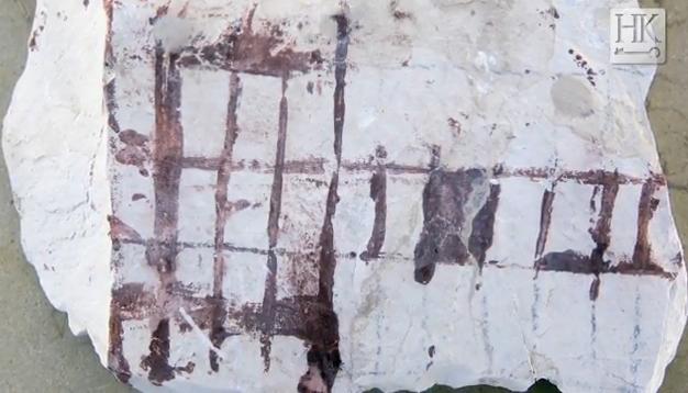 Остракон с чертежом гробницы
