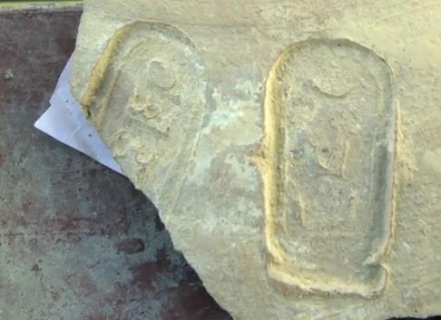 Два картуша с именами Хатшепсут и Тутмоса III