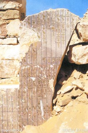 Надписи, содержащие речения Текстов Пирамид из гробницы царицы Бехену