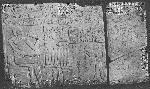 Иероглифическая стела из ГМИИ