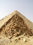 Ломаная пирамида в Дашшуре